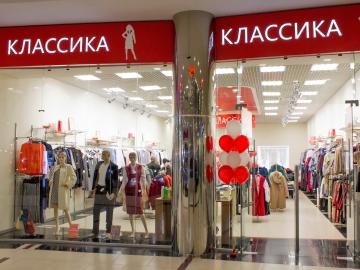 """Открылся новый магазин """"КЛАССИКА""""!! Ждём за покупками!"""