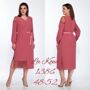 1386 Лакона Платье