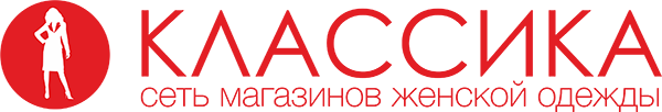 Интернет-магазин одежды для женщин «Классика» в Кургане